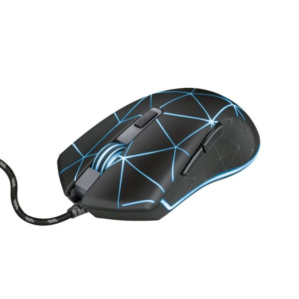 Trust GXT 133 Locx Illuminated Gaming Mouse a